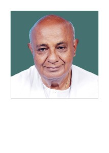 Hassan Mp Devegowda,Shri H.D.