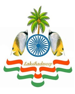 Lakshadweep 2014 Mp's List